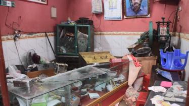 মুন্সিগঞ্জে দোকানে ডাকাতি, ১০০ ভরি স্বর্ণ ও ৪০ লাখ টাকা লুট
