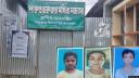 জামালপুরের নিখোঁজ ৩ মাদরাসা ছাত্রী ঢাকায় উদ্ধার