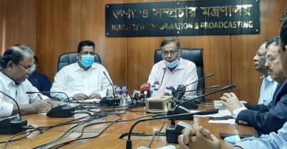 কুমিল্লার ঘটনায় ফেসবুক কর্তৃপক্ষও দায়ী : তথ্যমন্ত্রী