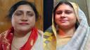 জয়পুরহাটে ১৩ বছর পরে মহিলা আ'লীগের ত্রি-বার্ষিক সম্মেলন