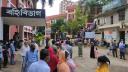 ব্রাহ্মণবাড়িয়ায় করোনা পরীক্ষার লাইনে দাঁড়িয়ে একজনের মৃত্যু