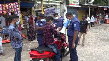 লকডাউন: লক্ষ্মীপুরে ৪দিনে ৩১২টি মামলায় ৩ লাখ টাকা জরিমানা