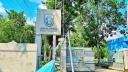 আন্তর্জাতিক পদার্থবিজ্ঞান অলিম্পিয়াডে দেশসেরা খুলনা বিশ্ববিদ্যালয়