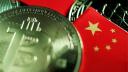 ক্রিপ্টো মুদ্রা নিষিদ্ধ করলো চীন, বিটকয়েনের বাজারে ধস