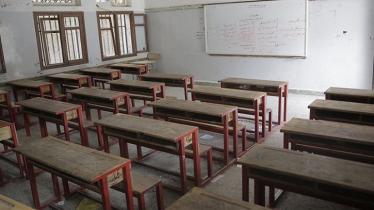 ফের বাড়লো শিক্ষা প্রতিষ্ঠানের ছুটি