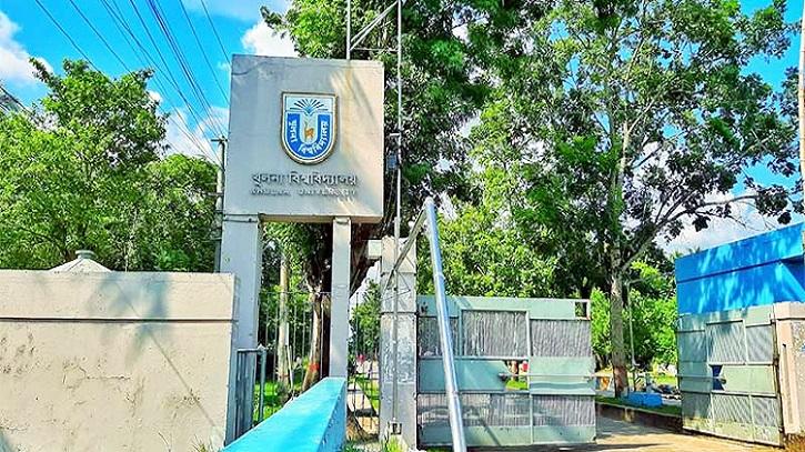 আন্তর্জাতিক তাত্ত্বিক পদার্থবিজ্ঞান অলিম্পিয়াডে দেশসেরা খুলনা বিশ্ববিদ্যালয়