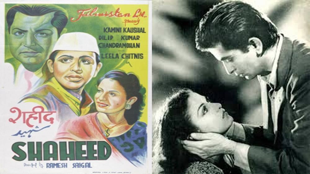 কেরিয়ারের মতো বর্ণময় ইন্ডাস্ট্রির 'প্রথম খান'-এর ব্যক্তিগত জীবনও। ১৯৪৮ সালে মুক্তি পায় 'শহিদ'। ছবিতে দিলীপকুমারের নায়িকা ছিলেন কামিনী কৌশল। এই ছবিতে অভিনয় করার সময়ে তাঁদের প্রেম ছিল ইন্ডাস্ট্রিতে বহুচর্চিত বিষয়।