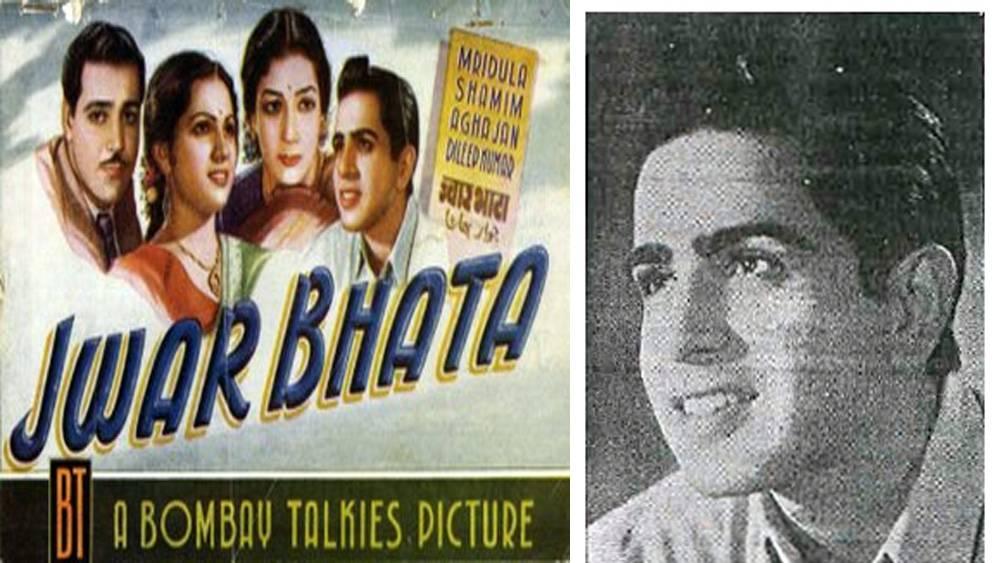 অভিনেত্রী দেবিকারানি তাঁকে প্রস্তাব দিলেন অভিনয়ের। ১৯৪৪ সালে মুক্তি পেল অমিয় চক্রবর্তীর পরিচালনায় 'জোয়ার ভাটা'। দেবিকারানির পরামর্শে নাম পাল্টে ফেললেন ইউসুফ খান। ছবির জন্য তাঁর নাম হল দিলীপকুমার। এর পর বাকিটা ইতিহাস।